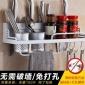 太空铝厨房置物架 铝边刀架 厨具 调味调料收纳架 五金挂件特价