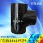 厂家直销柔性机制铸铁排水管铸铁三通弯头pvc柔性接口下水管道