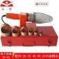 厂家 电子恒温PPR热熔器 水管热熔机PB PE20-63热合塑焊机焊接器