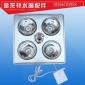 厂家直销 家用激光铝面速热浴霸四灯照明取暖多功能集成吊顶浴霸