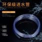厂家PVC软管塑料管pvc水管淋浴管高透明量大优惠PVC透明软管
