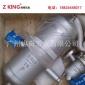 厂家直销AS7型不锈钢罐式蒸汽汽水分离器 法兰汽水分离疏水阀