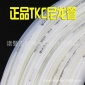 铁壳虫TKC耐酸碱耐腐蚀高压气管亚大管亚太管硬气管 纯白色PA气管