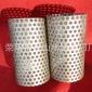 厂家供应 订做Y型过滤网 滤芯不锈钢滤网油过滤网 阀门过滤网