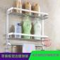 新款太空铝双层浴室置物架 卫生间苹果板卫浴五金挂件 厂家直销