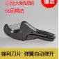大鲸牌 PPR水管剪刀 PVC/PE铝塑管大口径剪刀 20-63管子剪刀 割刀