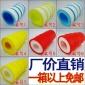 厂家直销生料带聚四氟乙烯生料带高温生料带各类型生料带可定制