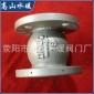 郑州厂家加工定制 蒸汽止回阀 消音止回阀H42X-10