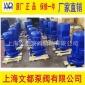 厂家直销ISG150-250(I)型立式不锈钢防爆管道离心泵耐腐蚀化工泵