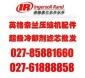 上海英格索兰机械配件有限公司销售部