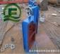 手动双向插板阀 600*600方口闸阀 电动执行器闸阀 水渠插板门