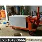 四川广安液压砂浆泵混凝土输送泵 液压砂浆泵 浇筑泵 水泥砂浆泵
