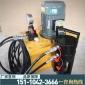 云南昭通 便携式钢筋冷挤压机 套筒钢筋套筒挤压连接机