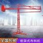 黑龙江绥化 移动混凝土布料机 电动独立式混凝土布料机