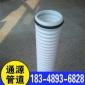 PE110小波纹管 双壁波纹管 耐腐蚀穿线管 HDPE双壁波纹管厂家直销