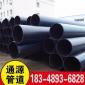 PE给水管原料大口径200全新料高密度聚乙烯管塑料给排水管
