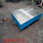 精度1级现货加厚铸铁检验平台 划线 装配 焊接 测量 平板工作台