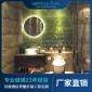 新款欧式卫生间化妆镜 智能简易浴室镜 壁挂圆形led灯镜定制批发