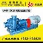 耐腐蚀原液输送泵 UHB系列耐腐耐磨清洗循环泵 宙斯泵业厂家直销