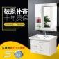 挂墙式浴室柜pvc一体陶瓷盆 卫浴柜卫生间洗脸盆洗手台上盆浴室柜
