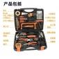 批发供应东澳工具 30件套家用套装 组合工具