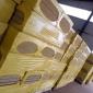 岩棉保温装饰板 建筑保温材料 岩棉板 国邦