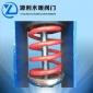长期供应 深圳机械减振器 减振器加工