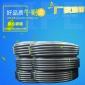 PE管材PE给水管HDPE自来水管1.6MpaPE管黑色塑料PE管材SDR11