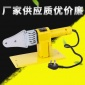 现货 ppr管热熔器电子恒温水管热熔机热合塑焊机塑料水管焊接机