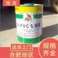 """厂家直销现货批发""""虎劲""""牌U-PVC排水管件快速粘合剂(胶水)81"""