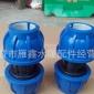 pE快接直接 pe塑料直接 自来水管快速接头 管件配件 蓝帽20—110