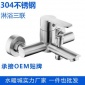 中国水暖城厂家批发304不锈钢淋浴阀浴缸龙头混水阀暗装淋浴三联