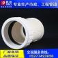 PVC排水管配件厂家PVC管配件螺文伸缩节