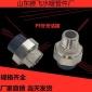 PE外丝活接 内丝活接 HDPE自来水管管件 pe管件 pe外丝活接
