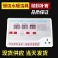 锅炉智能温度控制器 暖气热水循环泵温控器 水泵温控开关