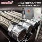 304不锈钢空调波纹管 波纹管补偿器 风机盘管软接 铁头金属软管
