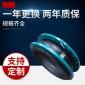长期供应橡胶接头 法兰软接 管道专用 可曲挠橡胶软接头