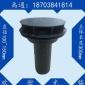 批发87型直下式雨水斗 铸铁地漏 柔性铸铁排水管件