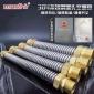 304不锈钢空调波纹管 波纹管补偿器 风机盘管软接 铜头金属软管