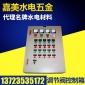 厂家定做成套控制箱调节阀控制箱配电箱成套设备